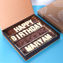 Customized Happy Birthday Chocolate: Personalised Gifts